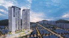 호반건설, 부산 동성하이타운 가로주택정비 수주