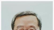 한국건설산업연구원 신임 연구원장에 이재영 전 LH사장