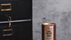 나인블럭, '월드 와이드 프로젝트(WWP)' 진행…블렌드&싱글 오리진, 콜드브루 캔 출시