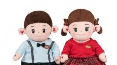 고령화 시대 대비 서비스 인기…엄마를 부탁해∙부모사랑 효돌 판매 '상승'