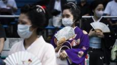 日 가와사키시 혐한시위 처벌 나서…일본 내 첫 사례