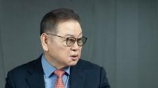 """창립50돌 반도그룹 """"책임경영·신사업 확장 '양날개'로 제 2도약 """""""