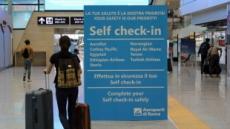 EU, 내일부터 한국 등 14개국 입국 허용…미·중 제외