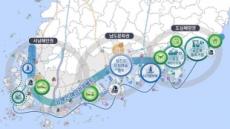 '남해안 해양레저관광 중심지로'…10년 발전계획에 20.5조 투입