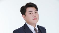 김호중, 오는 8월 16일 단독 팬미팅 개최…'정부 지침 따른 안전한 공연'