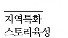 """""""경기도 소재 작품은 무엇이 있을까"""""""