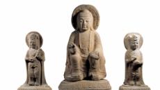 루블의 여신상 처럼 옷깃 나풀거리는 조각품, 원당암 불상 보물 된다