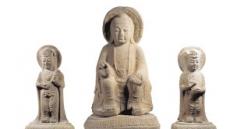 신라 '석조미륵여래삼존상' 등 불교유물 5건 보물 등록