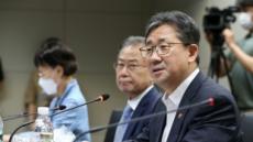 8기 亞문화중심도시 조성위, 활동 개시