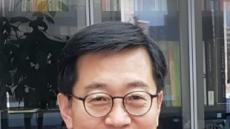 문체부 다양한 이력 김성일씨, 소극적인 관광협회 바꿀지 주목