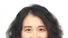 사용후핵연료 관리정책재검토위 새 위원장에 김소영 KAIST 교수