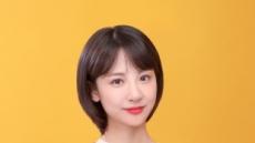 """김민아, 정부 유튜브서 중학생 성희롱 논란 사과…""""조심하겠다"""""""