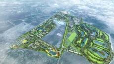 포스코건설, 미얀마 상하수도 사업 환경부 지원 대상 선정