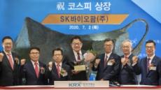 상한가 직행한 SK바이오팜, 證 목표시총은 8조원 규모
