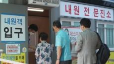 """[속보] 신규확진자 54명, """"광주에서 하룻새 22명 무더기 확진..조선대병원서도 확진자 나와"""""""