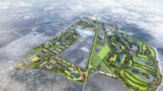 포스코건설, 미얀마 상하수도 사업 환경부 지원 대상에