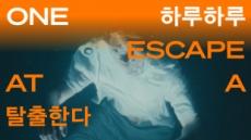 서울미디어시티비엔날레 1년 연기