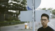 '우산 혁명' 주역 네이선 로 홍콩 탈출…민주화 세력 '헥시트' 본격화