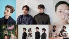 인디밴드 여섯 팀 릴레이 공연…마포문화재단, 3일부터 전지적 밴드 시점