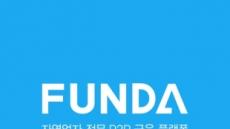 펀다, 금감원 출신 조상욱 부대표 준법감시인으로 선임