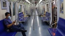 '마스크 쓴채 안면인식 결제'…中 지하철에 도입
