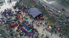 미얀마 옥광산 산사태, 170명 이상 사망