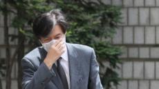 """조국""""검찰, 민주적 통제를 개입으로 혼동""""…연이어 윤 총장 압박"""