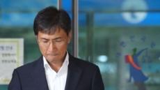 """안희정 전 지사 모친 빈소 조문…""""형집행정지 결정"""""""