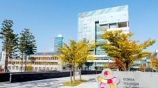 K방역으로 드높아진 의료관광, '국제박람회'형 온라인 한마당 개설