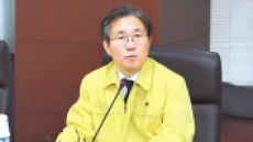 성윤모 장관, 여름철 전력수급 관리 '고삐'