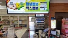 경산(서울방향)휴게소 코로나19예방 투명 아크릴 가림막 설치