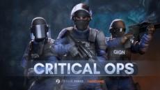 모바일 FPS 근본 '크리티컬 옵스: 리로디드', 하반기 시장 '돌풍의 핵' 기대