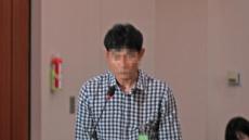 고 최숙현 가해자로 지목된 3인방, 폭행·폭언 부인