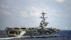 中 잠수함 기동에 美 항모전단 훈련 앞두고 총력 정찰…남중국해 신경전 가열