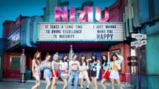 JYP의 글로벌 걸그룹 니쥬, 일본 64개 차트 정상
