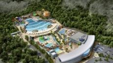 웰리힐리파크, 새롭고 더 깨끗한 '초대형 워터파크' 개장