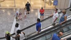 美 백화점 이어…대형 쇼핑몰도 몰락 위기