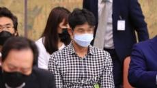 故최숙현 선수 가해자 지목된 3명 '폭언·폭행' 부인