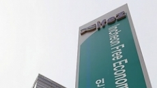 인천경제청, 외국인 친화적인 송도 음식점 인증제 운영