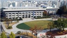 인천시, 수도권매립지 매립종료추진단 신설