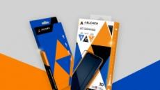 액정보호필름 전문 브랜드 에이블맨, 정품 미국 코닝 소재 글라스 아이폰 강화유리필름 국내 정식 런칭