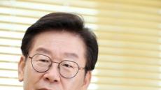 """이재명 """"페이퍼컴퍼니 단속 예외가 없다"""""""
