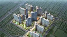 반도건설, '서대구역 반도유보라 센텀' 10일 견본주택 개관