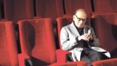 영화음악의 거장 모리코네 '시네마 천국'에 잠들다