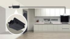 대림산업, 저소음·고성능 렌지후드 특허 출원