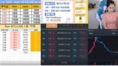스트리밍 플랫폼 내 불법도박 홍보·중개에 철퇴