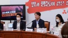 [헤럴드pic] 발언하는 안철수 국민의당 대표
