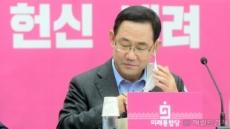 [헤럴드pic] 마스크 벗는 주호영 원내대표