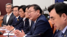 [헤럴드pic] 발언하는 김태년 원내대표