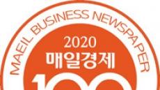 토즈 스터디센터, 매경100대 프랜차이즈 대상 5회 연속 수상